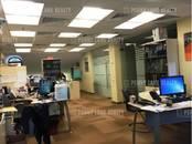 Офисы,  Москва Баррикадная, цена 4 459 583 рублей/мес., Фото