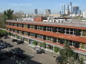 Офисы,  Москва Киевская, цена 2 047 920 рублей/мес., Фото