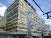 Офисы,  Москва Новокузнецкая, цена 812 500 рублей/мес., Фото