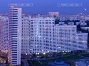Офисы,  Москва Калужская, цена 219 218 000 рублей, Фото