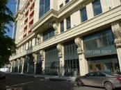 Офисы,  Москва Октябрьская, цена 152 640 000 рублей, Фото