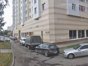 Офисы,  Москва Алтуфьево, Фото