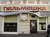 Офисы,  Москва Другое, цена 352 840 400 рублей, Фото