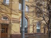Офисы,  Москва Кутузовская, цена 154 378 750 рублей, Фото