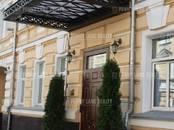 Офисы,  Москва Новокузнецкая, Фото