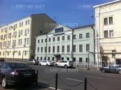 Офисы,  Москва Третьяковская, цена 560 000 000 рублей, Фото