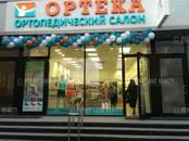 Офисы,  Москва Беляево, цена 50 160 000 рублей, Фото