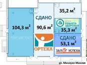 Офисы,  Москва Беляево, цена 114 400 000 рублей, Фото