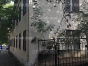 Офисы,  Москва Международная, цена 92 000 000 рублей, Фото