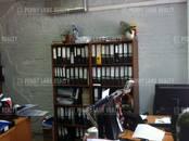 Офисы,  Москва Таганская, цена 241 497 600 рублей, Фото