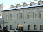 Офисы,  Москва Другое, цена 320 000 000 рублей, Фото