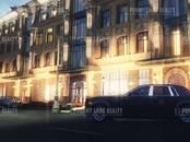 Офисы,  Москва Полянка, цена 630 841 000 рублей, Фото