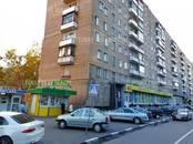 Офисы,  Москва Тульская, Фото