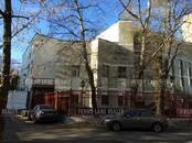 Офисы,  Москва Тульская, цена 1 500 000 000 рублей, Фото