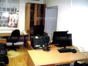 Офисы,  Москва Арбатская, Фото