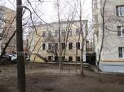 Офисы,  Москва Бауманская, цена 250 000 000 рублей, Фото