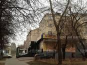Офисы,  Москва Нагатинская, Фото