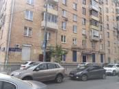Офисы,  Москва Парк культуры, цена 70 000 000 рублей, Фото