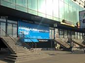 Офисы,  Москва Другое, цена 37 000 000 рублей, Фото