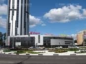 Офисы,  Москва Другое, цена 45 000 000 рублей, Фото