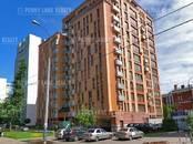 Офисы,  Москва Менделеевская, Фото