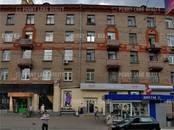 Офисы,  Москва Октябрьское поле, цена 87 600 000 рублей, Фото