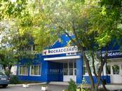 Офисы,  Москва Речной вокзал, Фото