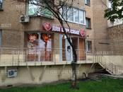 Офисы,  Москва Водный стадион, цена 18 000 000 рублей, Фото