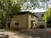 Офисы,  Москва Люблино, цена 290 000 000 рублей, Фото
