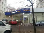 Офисы,  Москва Павелецкая, цена 87 429 860 рублей, Фото