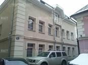 Офисы,  Москва Чистые пруды, цена 200 000 000 рублей, Фото
