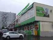 Офисы,  Москва Беляево, цена 400 000 000 рублей, Фото