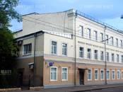 Офисы,  Москва Марксистская, Фото