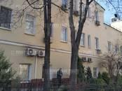 Офисы,  Москва Новокузнецкая, цена 250 250 000 рублей, Фото