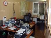 Офисы,  Москва Павелецкая, цена 83 600 000 рублей, Фото