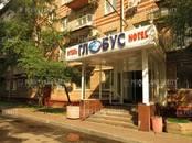 Офисы,  Москва ВДНХ, Фото