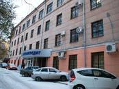 Офисы,  Челябинская область Челябинск, цена 12 000 рублей/мес., Фото