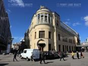 Офисы,  Москва Арбатская, цена 4 000 000 000 рублей, Фото