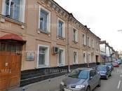 Офисы,  Москва Арбатская, цена 274 000 000 рублей, Фото