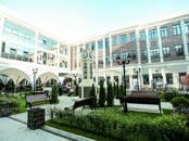 Офисы,  Москва Бауманская, цена 17 000 000 рублей, Фото