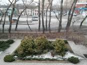 Офисы,  Москва Чкаловская, цена 318 600 000 рублей, Фото