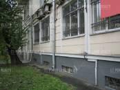 Офисы,  Москва Бауманская, цена 15 000 000 рублей, Фото