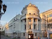 Офисы,  Москва Боровицкая, цена 3 924 883 472 рублей, Фото