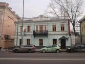 Офисы,  Москва Кропоткинская, цена 350 000 000 рублей, Фото