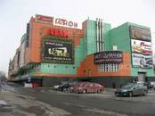 Офисы,  Москва Перово, цена 37 686 000 рублей, Фото