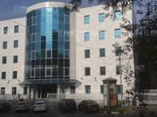 Офисы,  Москва Академическая, цена 850 000 000 рублей, Фото