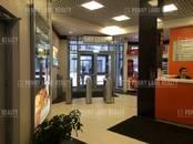 Офисы,  Москва Другое, цена 2 795 520 000 рублей, Фото