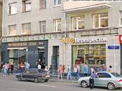 Офисы,  Москва Белорусская, цена 300 000 000 рублей, Фото