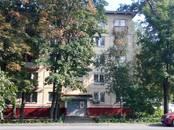 Квартиры,  Москва Бабушкинская, цена 6 175 000 рублей, Фото