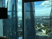 Офисы,  Москва Деловой центр, цена 297 500 рублей/мес., Фото